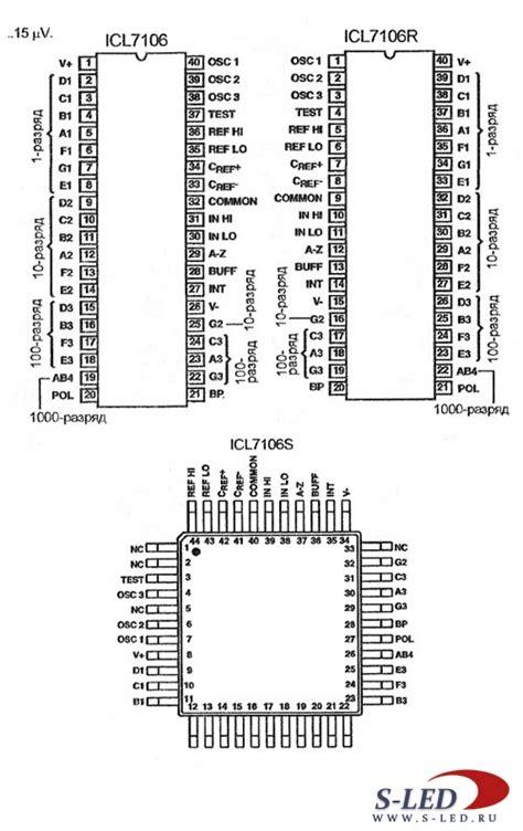 Микросхема АЦП Icl7106, Icl7106r, Icl7106s › Sledru