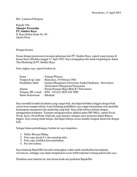 Surat Lamaran Kerja Bahasa Inggris Email Sarahmclachlanorg