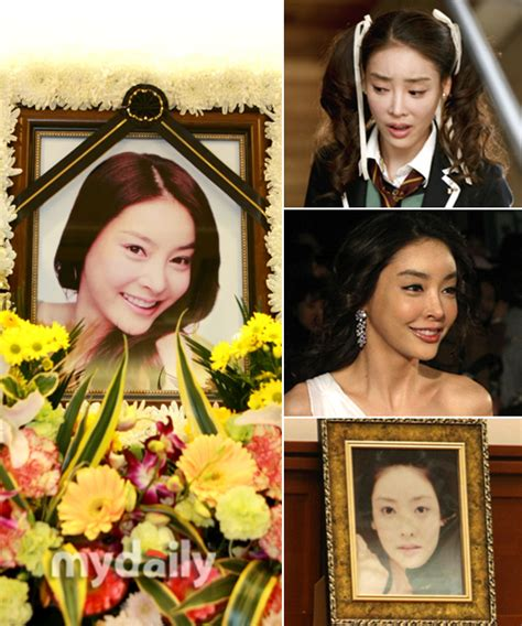 persons questioned  jang ja yeon suicide soju