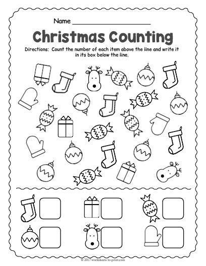 printable christmas counting worksheet holiday