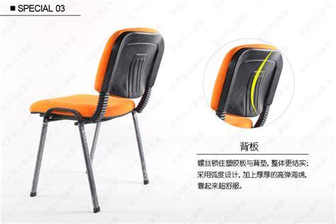 chaise pour le dos tissu r 233 ception chaises chaise de bureau support pour le