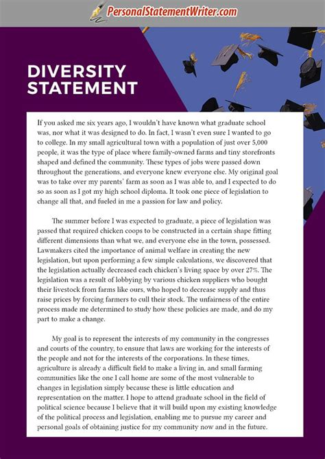 diversity essay sample graduate school