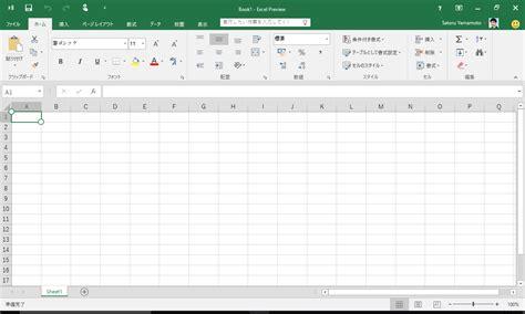 Microsoft Word Excel 2015 kostenloser Download