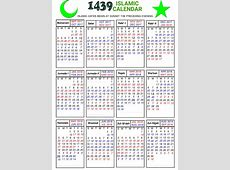 Islamic Calendar 2018 Hijri Calendar 1439 Urdu