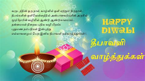 In this video we will see how to make egg rice recipe in tamil. Happy {Deepavali}* Diwali Images, Greeting Cards, Quotes ...