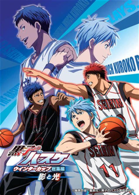 kurokos basketball extra game films title revealed