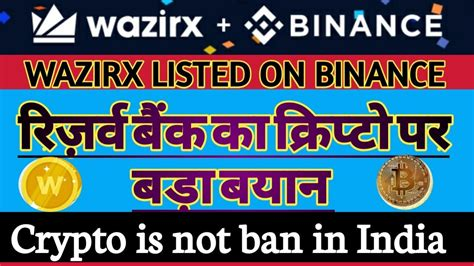 Just like last month, in bitcoin in the news : Bitcoin news today || Bitcoin in hindi urdu || wazirx token listed on Binance - YouTube
