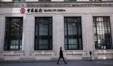 Now Bank Of China Applies To Set Up Irish Branch