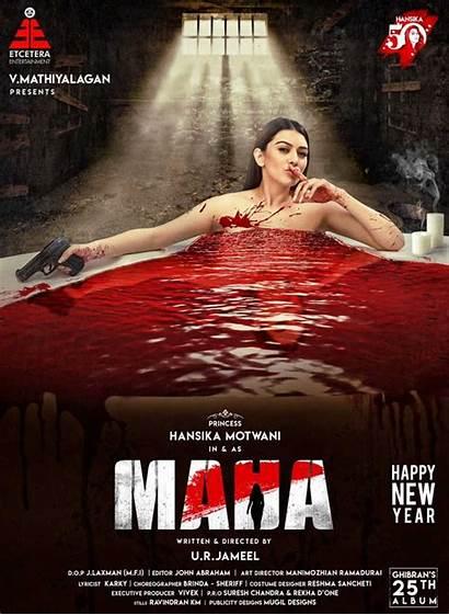 Maha Hansika Tamil Poster Tamilrockers Movies Cinestaan