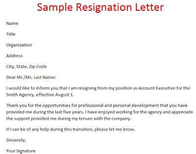 nhs job application form