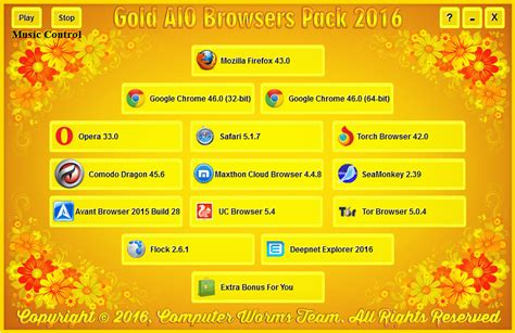 gold aio browsers 2016 free computer worms team