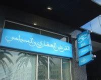 cih casablanca siege maroc banques le cih meilleure progression bancaire du semestre