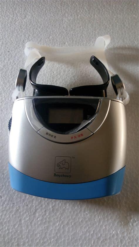 jual alat terapi mata ibrite di lapak elektronik