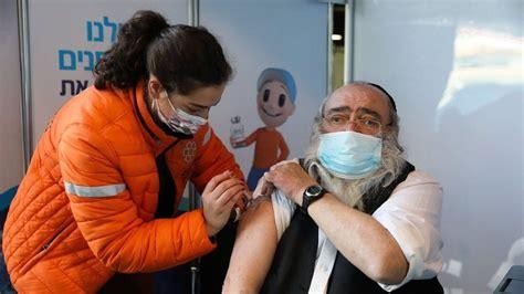 โควิด: อิสราเอล ฉีดวัคซีนให้ประชาชนกว่า 1 ล้านคน อัตราสูง ...