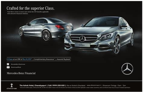 mercedes ads mercedes benz car crafted for the superior class ad