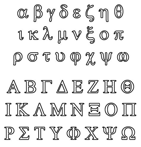 Alphabet Outline Awesome Greek Letters Font Cover Letter Exles