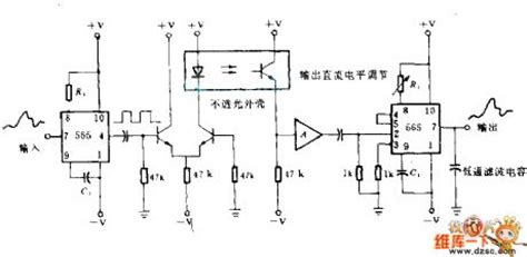 Analog Isolation Circuit Amplifier