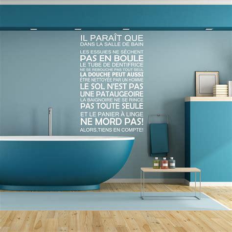 poser du carrelage mural cuisine sticker il paraît que dans la salle de bain stickers
