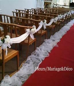 Arche Mariage Pas Cher : d coration d 39 glise fleurs d co ~ Melissatoandfro.com Idées de Décoration