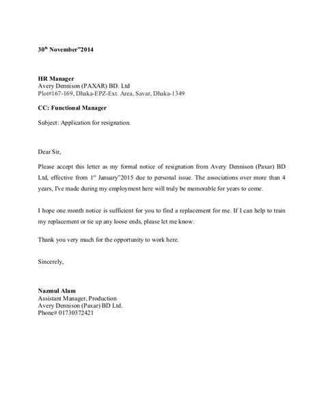 21 [pdf] EMPLOYMENT APPLICATION TEMPLATE AUSTRALIA PRINTABLE HD DOCX DOWNLOAD ZIP