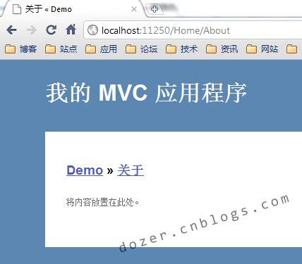 利用attribute扩展mvc的title和sitemap  It技术博客 秋色园