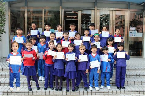 beacon hill school esf golden book monday beacon hill