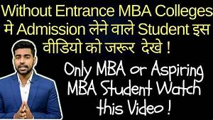 Direct Admission in MBA College | Careers in MBA in India ...