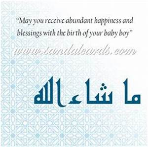 The Hijab World... Islamic Baby Girl Quotes