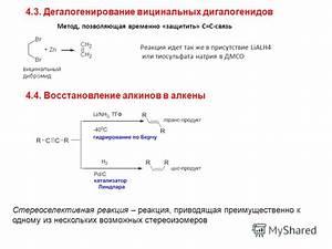 Р-р тиосульфата натрия при псориазе
