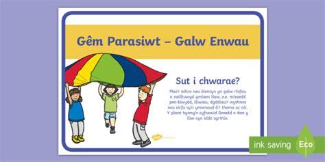 Poster Arddangos Gemau Buarth Gêm Parasiwt  Chwarae, Gemau