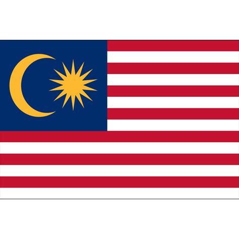 Buy Flag Malaysia 3 X 5 Nylon Printed Flag (usa Made) For Sale