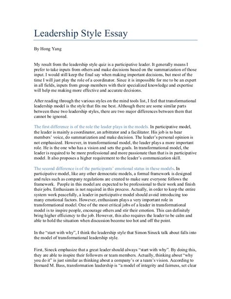 leadership philosophy template leadership style essay