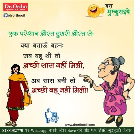 ideas  jokes  hindi  pinterest funny