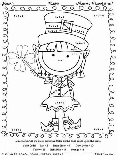 Math March Code Puzzles Printables Worksheets Ness