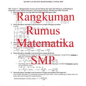 rangkuman rumus matematika smp for pc