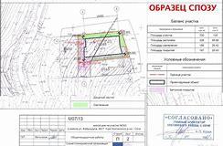 план участка предприятии чертежи викепедия