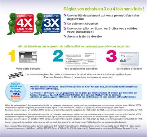 Paiement En 4 Fois Sans Frais Par Carte Bancaire Paiement 3 Ou 4 Fois Par Carte Bancaire Piscineshop