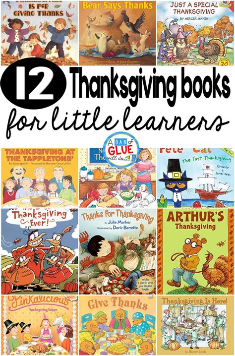 12 thanksgiving books for learners 738 | 12 Thanksgiving Books for Little Learners