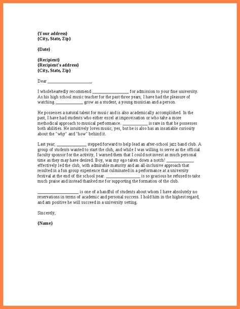 student recommendation letter reference letter for admission letter of 33387