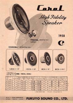 images  diy audio  pinterest speakers diy speakers  horns