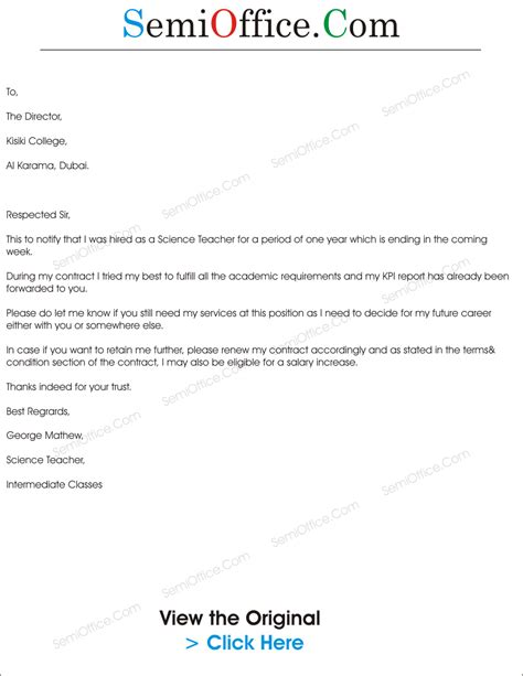 letter  renew employment contract sample semiofficecom