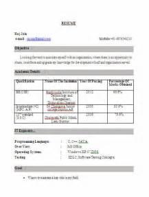 best resume format for b tech freshers pdf converter b tech be fresher final year cse computer science sle resume format jobnotification in job