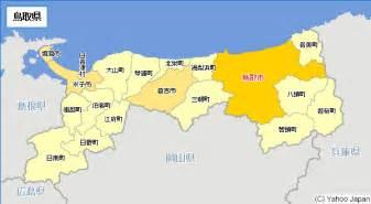 鳥取県:鳥取県の格安レンタカー料金 ...