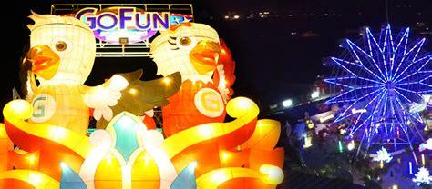 lokasi  harga tiket masuk gofun bojonegoro theme park
