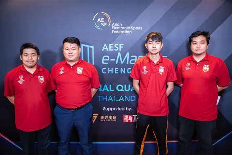 ไปอีกรายการ! เลื่อนการแข่งแข่งขัน AESF Master Chengdu 2020 ...