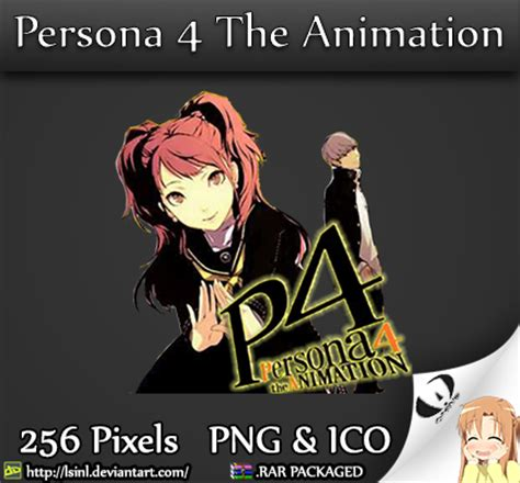 Persona 4 The Animation - Anime Folder Icon by lSiNl on ...