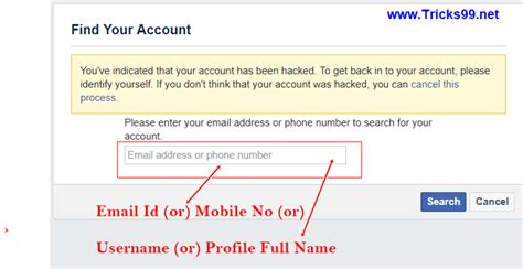 How To Recover A Hacked Facebook Account.