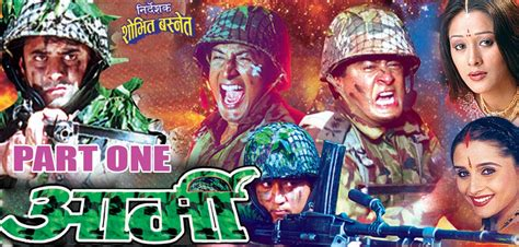Army  Full Nepali Movie  Part One Youtube