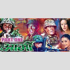 Army  Full Nepali Movie  Part One Youtube