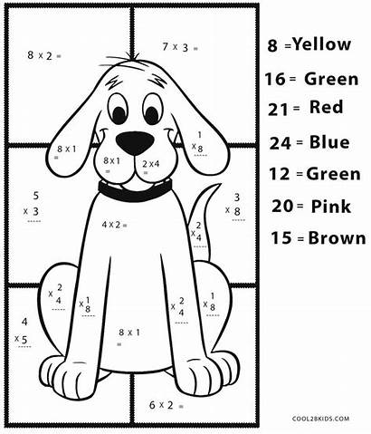 Math Coloring Pages Multiplication Printable